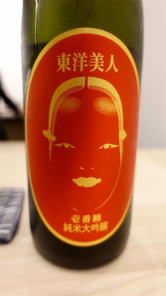 f:id:ikkoshinagawa:20200620210038j:image