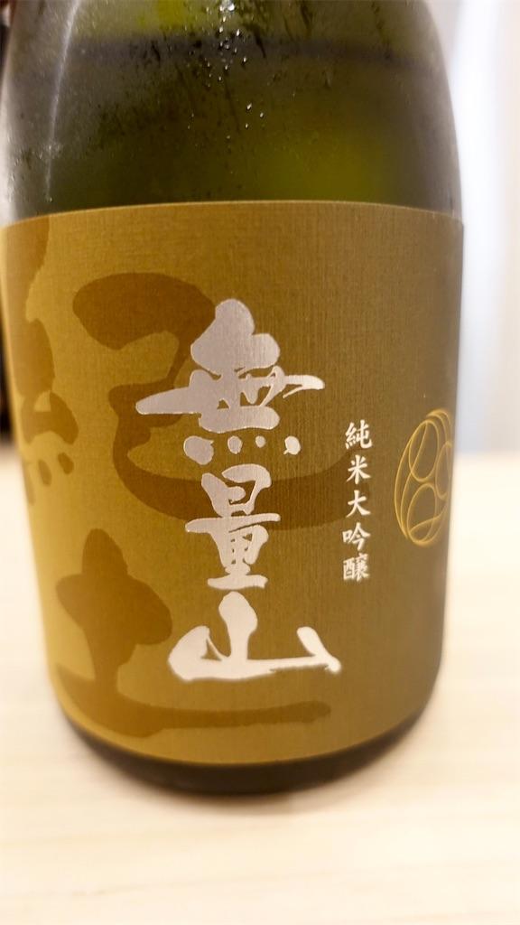 f:id:ikkoshinagawa:20200622181011j:image