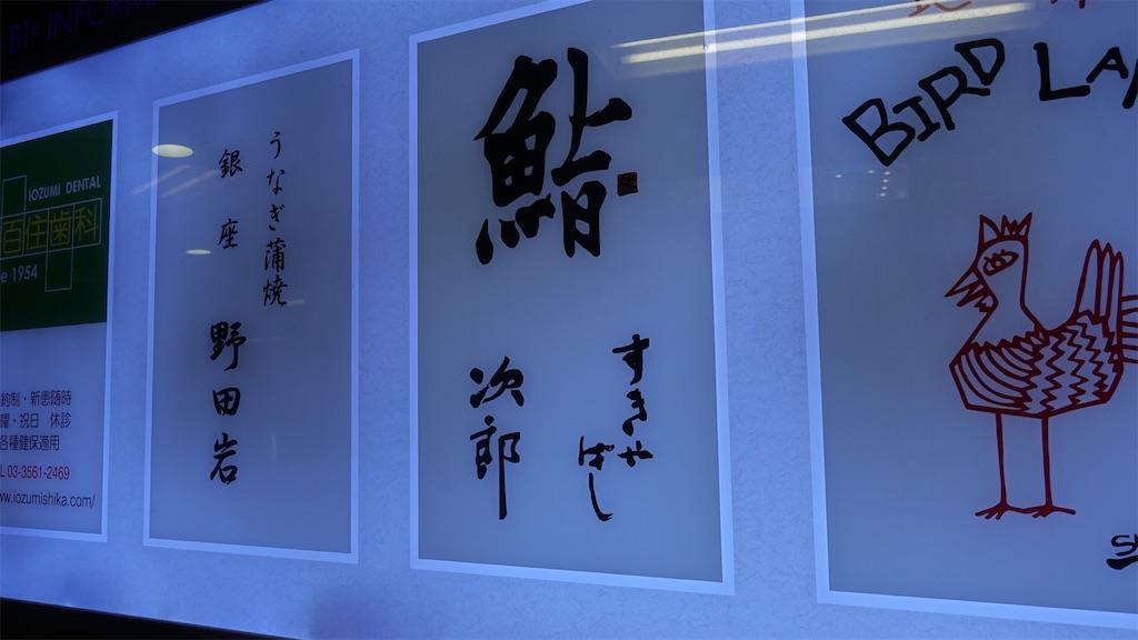 f:id:ikkoshinagawa:20200701180306j:image