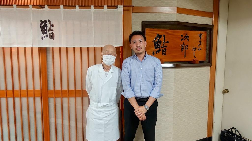 f:id:ikkoshinagawa:20200701180334j:image