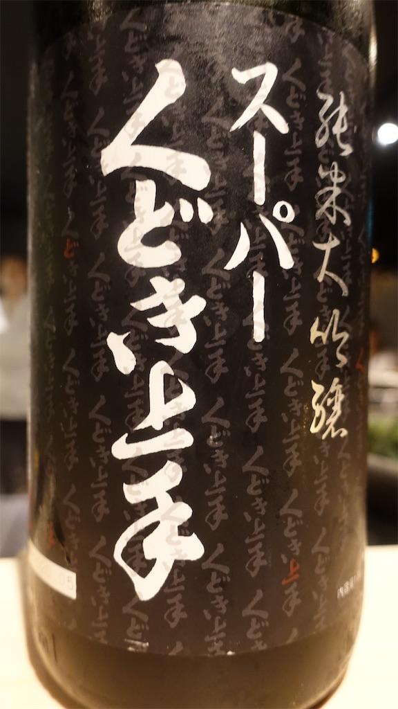 f:id:ikkoshinagawa:20200702224233j:image