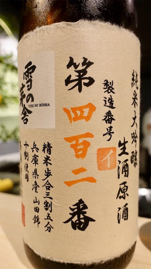 f:id:ikkoshinagawa:20200702224413j:image
