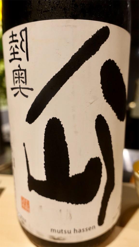 f:id:ikkoshinagawa:20200702224557j:image