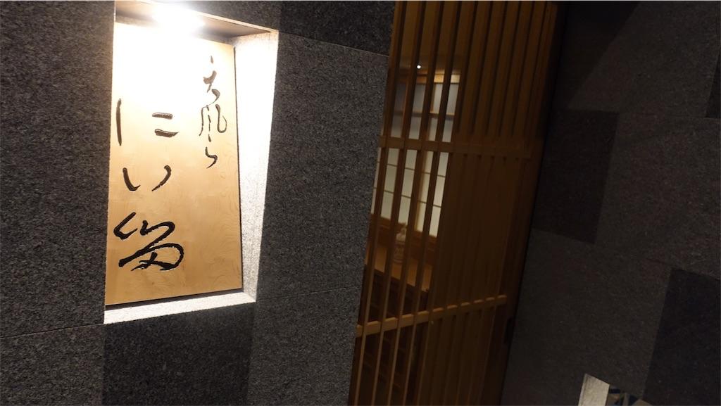 f:id:ikkoshinagawa:20200705121949j:image