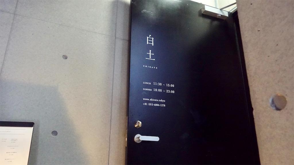 f:id:ikkoshinagawa:20200705215844j:image