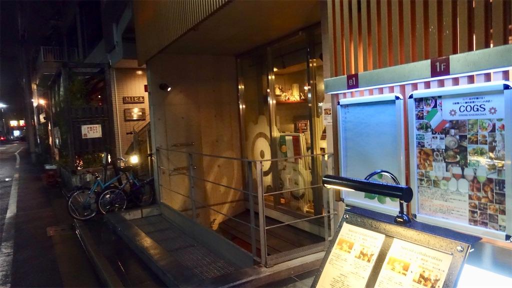 f:id:ikkoshinagawa:20200708205313j:image
