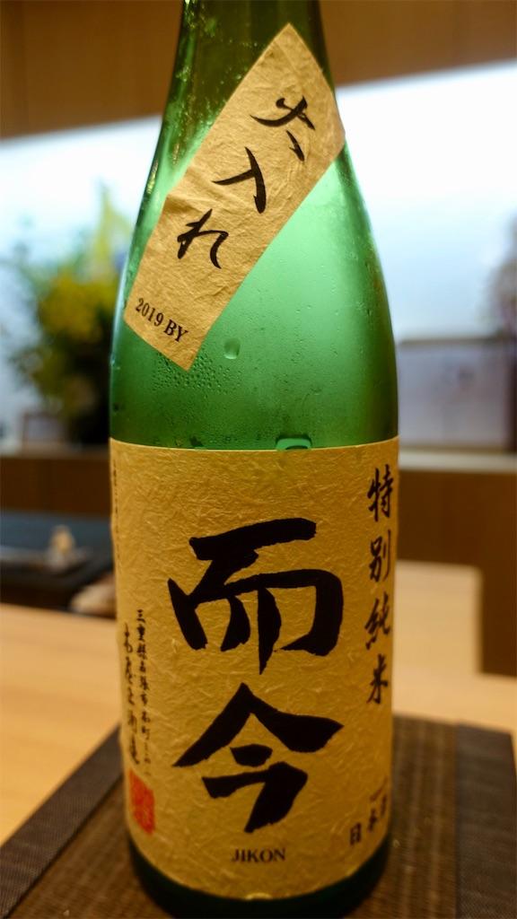 f:id:ikkoshinagawa:20200712173427j:image