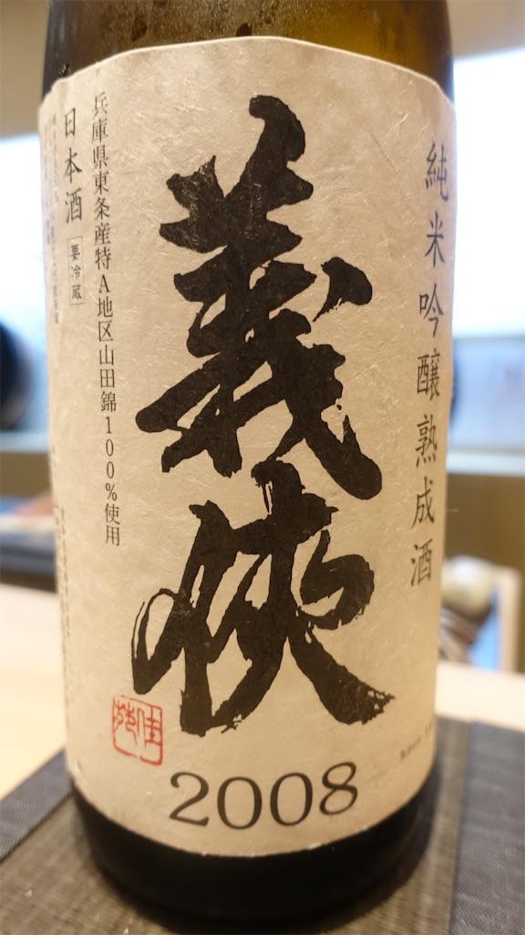 f:id:ikkoshinagawa:20200712173452j:image
