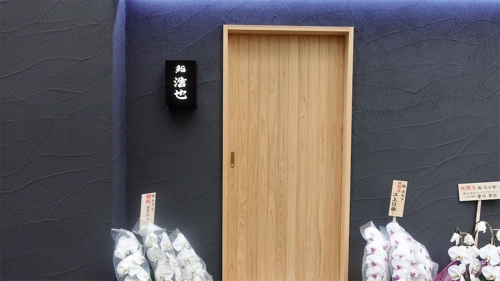f:id:ikkoshinagawa:20200712173548j:image