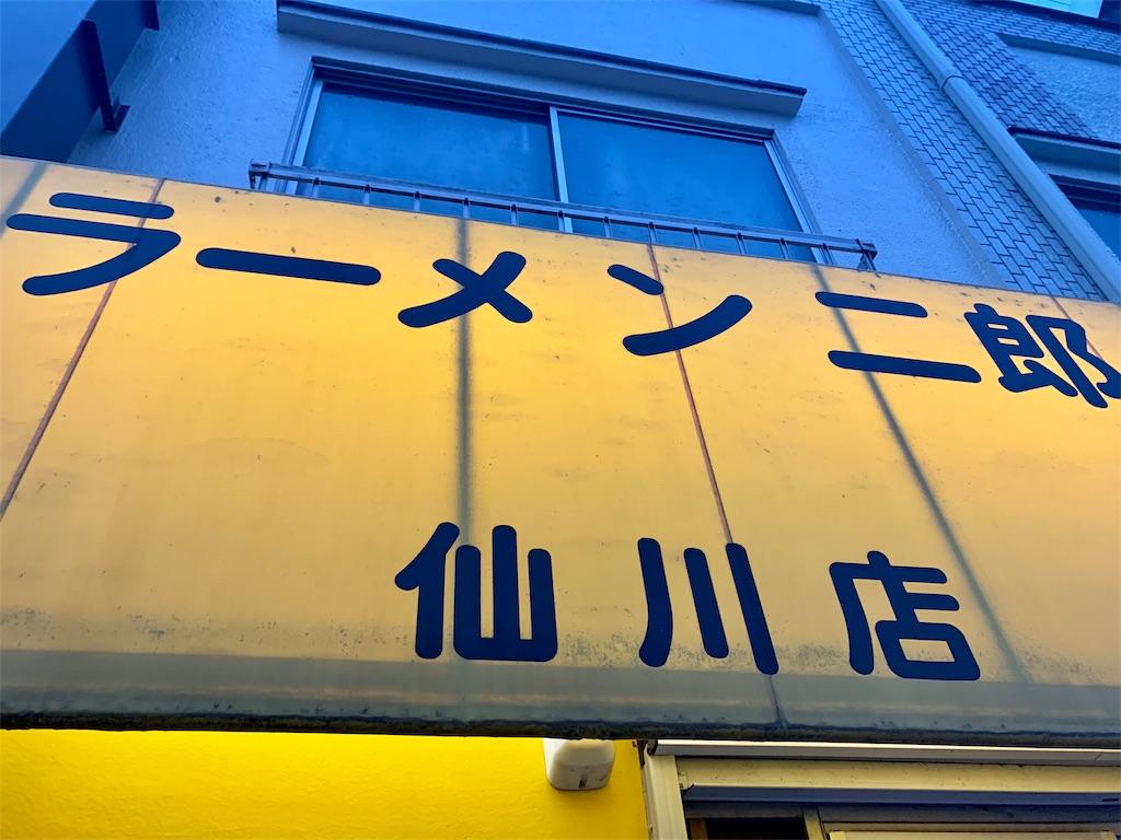 f:id:ikkoshinagawa:20200722191714j:image