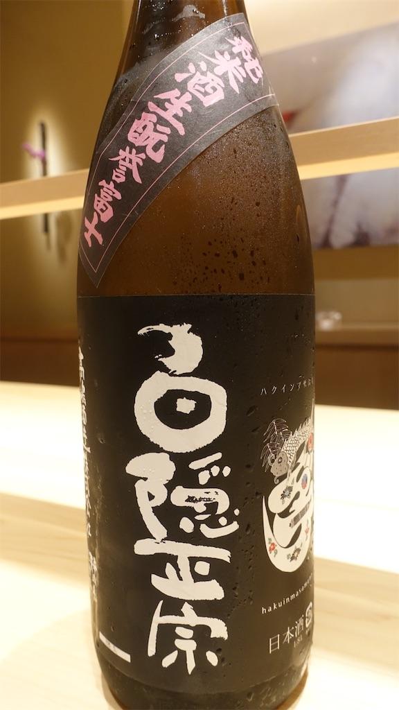 f:id:ikkoshinagawa:20200731232308j:image