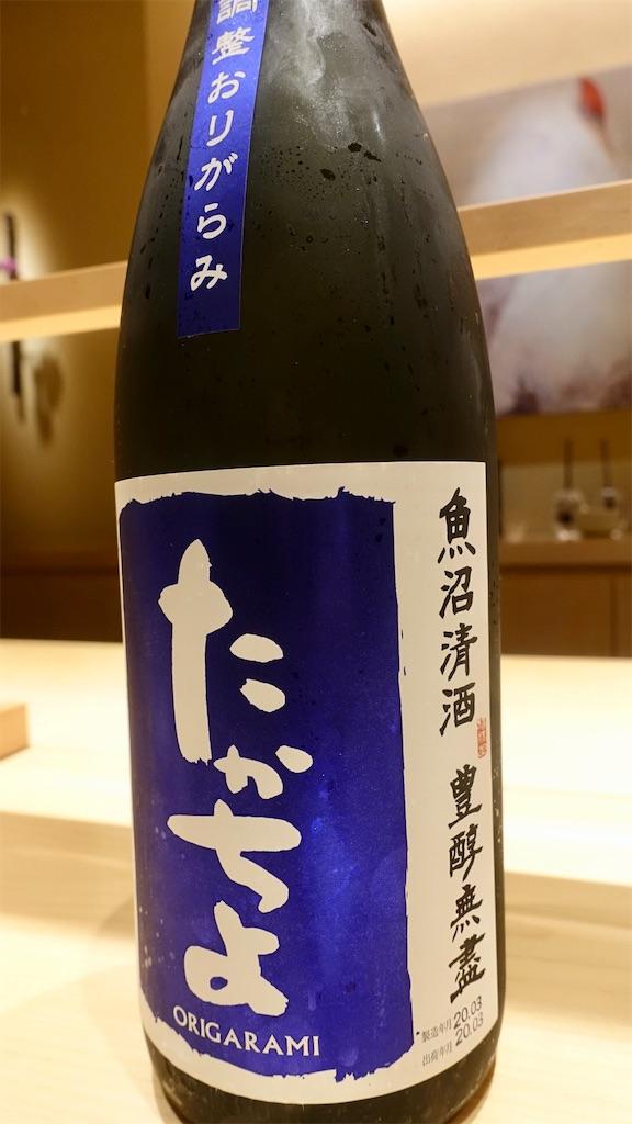 f:id:ikkoshinagawa:20200731232315j:image