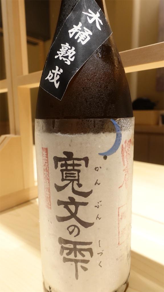 f:id:ikkoshinagawa:20200731232430j:image