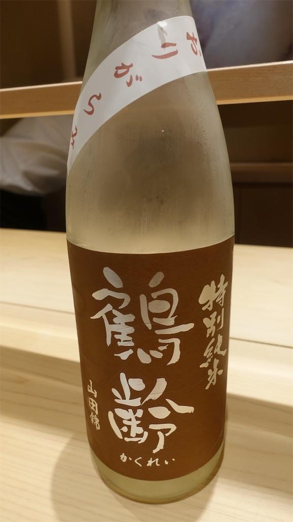 f:id:ikkoshinagawa:20200731232502j:image