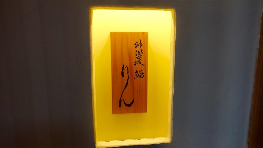 f:id:ikkoshinagawa:20200812135229j:image