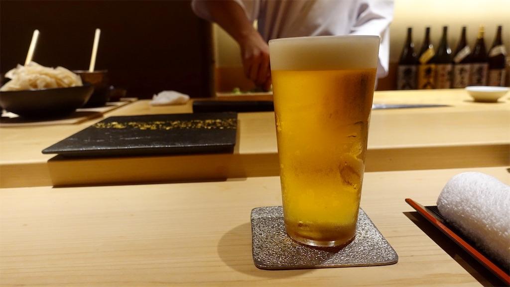 f:id:ikkoshinagawa:20200812135233j:image
