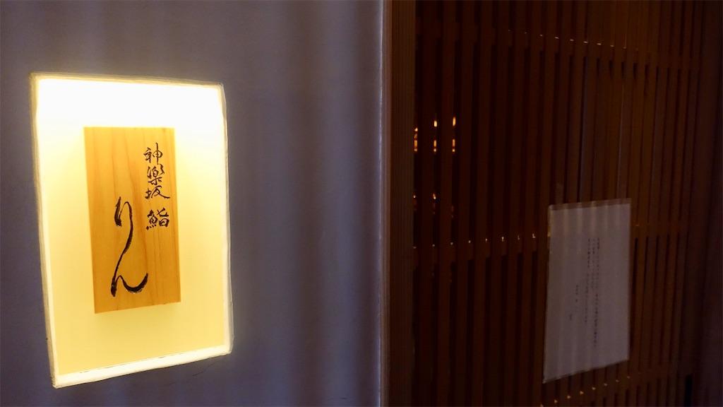 f:id:ikkoshinagawa:20200812135242j:image