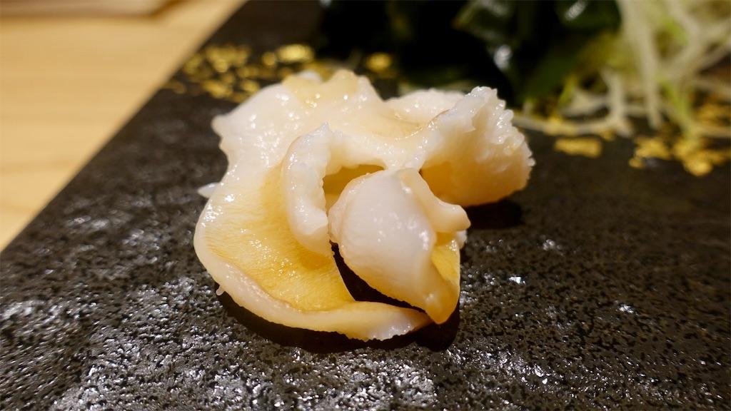 f:id:ikkoshinagawa:20200812135304j:image