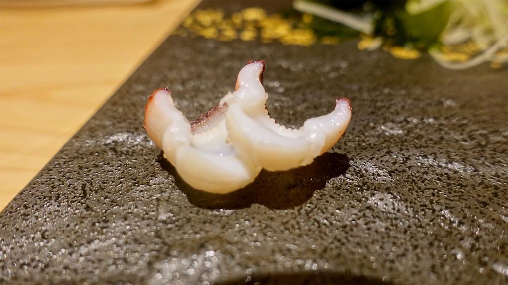 f:id:ikkoshinagawa:20200812135316j:image