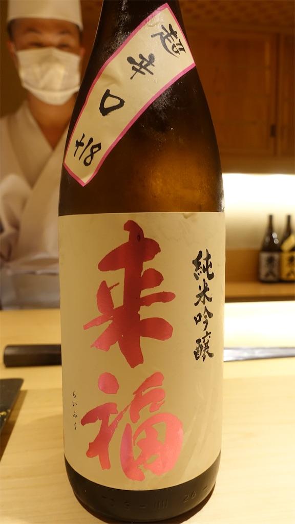 f:id:ikkoshinagawa:20200812135409j:image