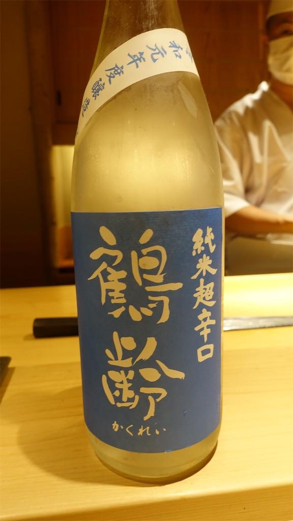 f:id:ikkoshinagawa:20200812135452j:image