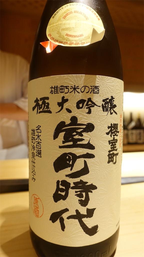 f:id:ikkoshinagawa:20200812135704j:image