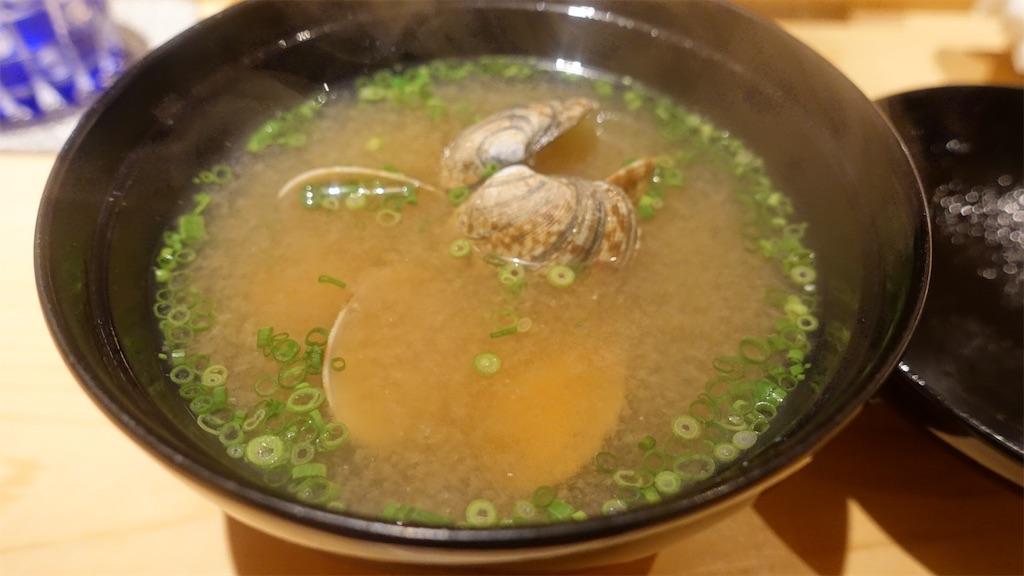 f:id:ikkoshinagawa:20200812135717j:image