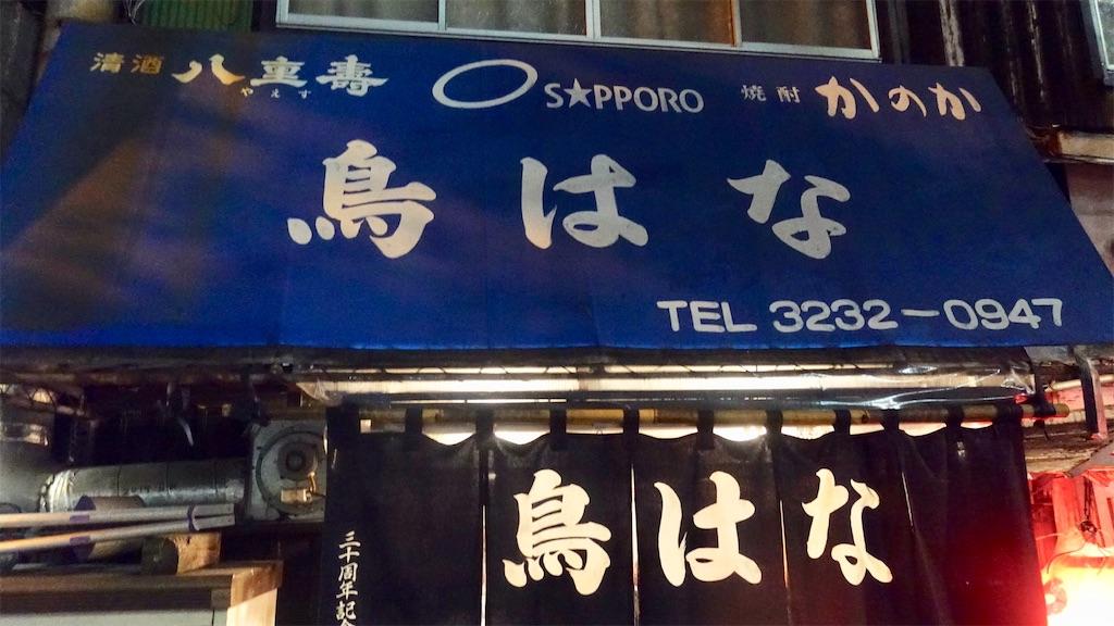 f:id:ikkoshinagawa:20200817200233j:image