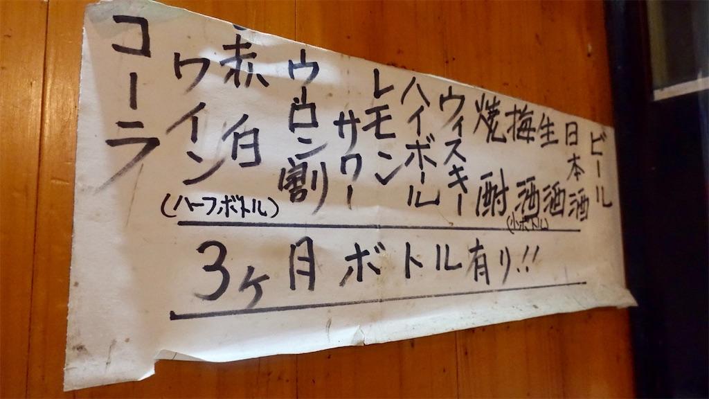 f:id:ikkoshinagawa:20200817200247j:image