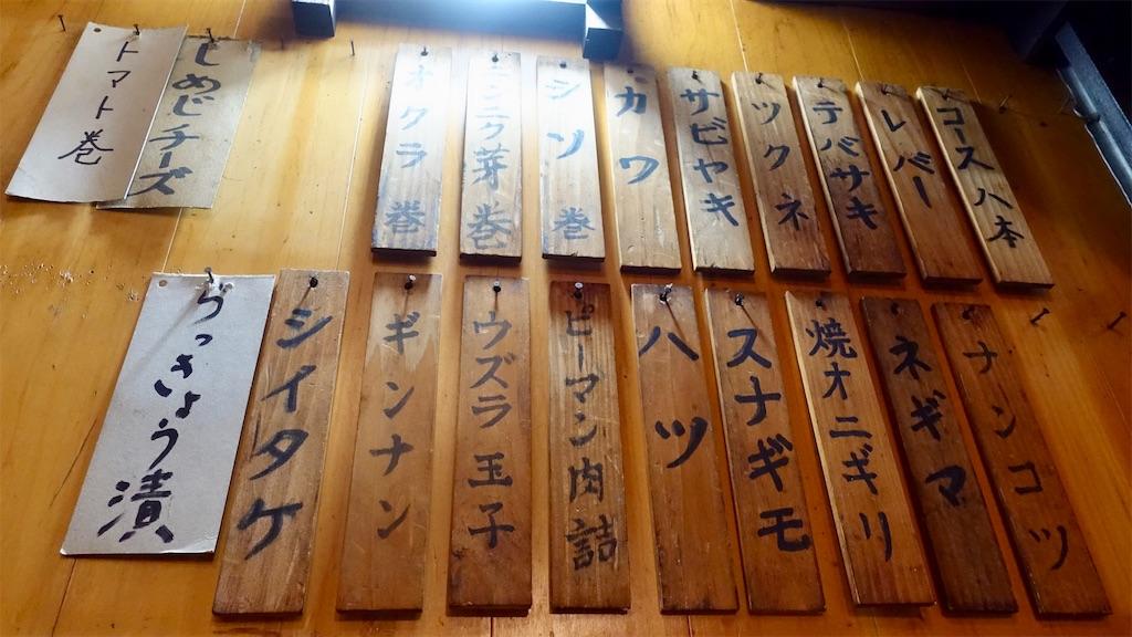 f:id:ikkoshinagawa:20200817200254j:image