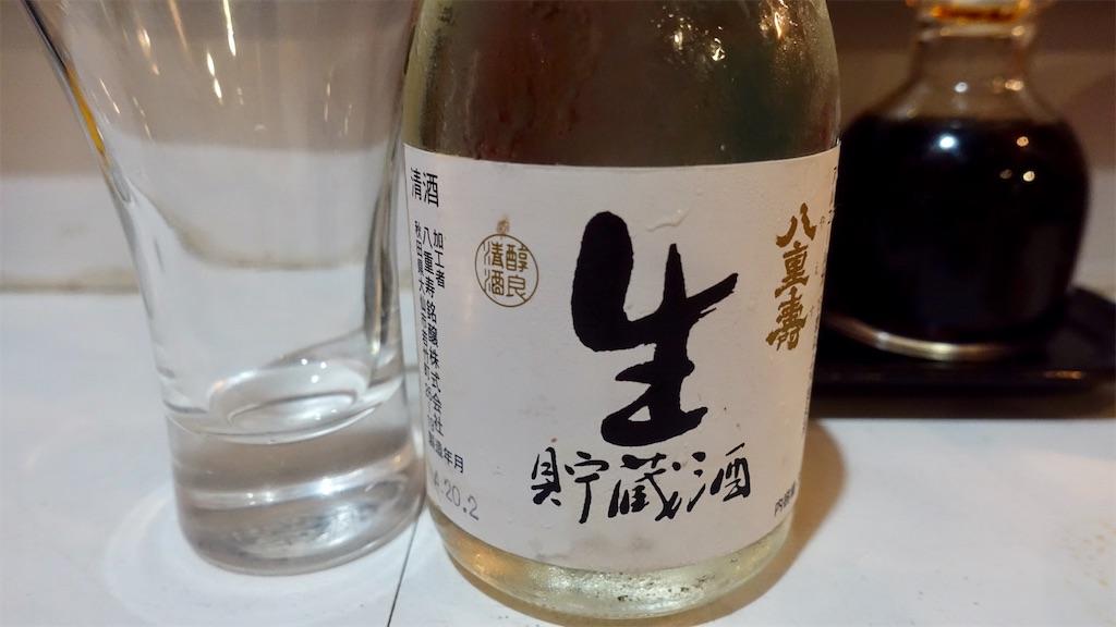 f:id:ikkoshinagawa:20200817200459j:image