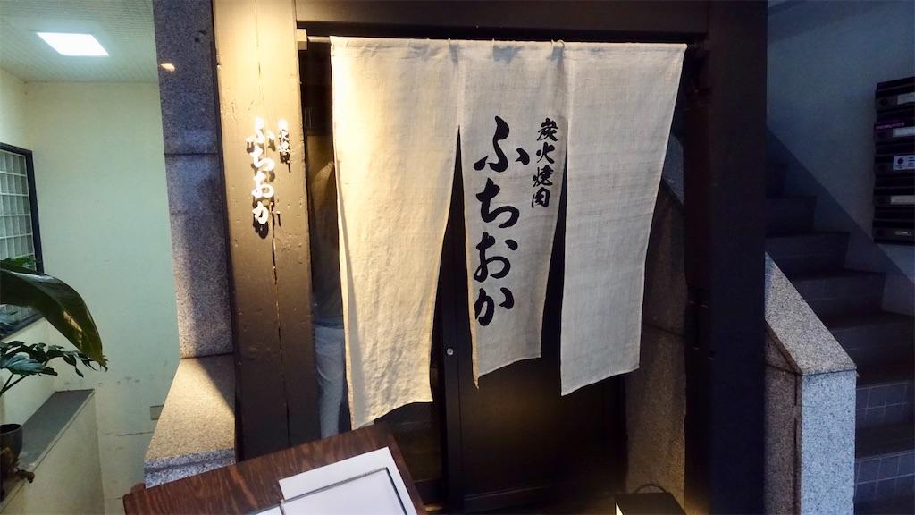 f:id:ikkoshinagawa:20200822201637j:image