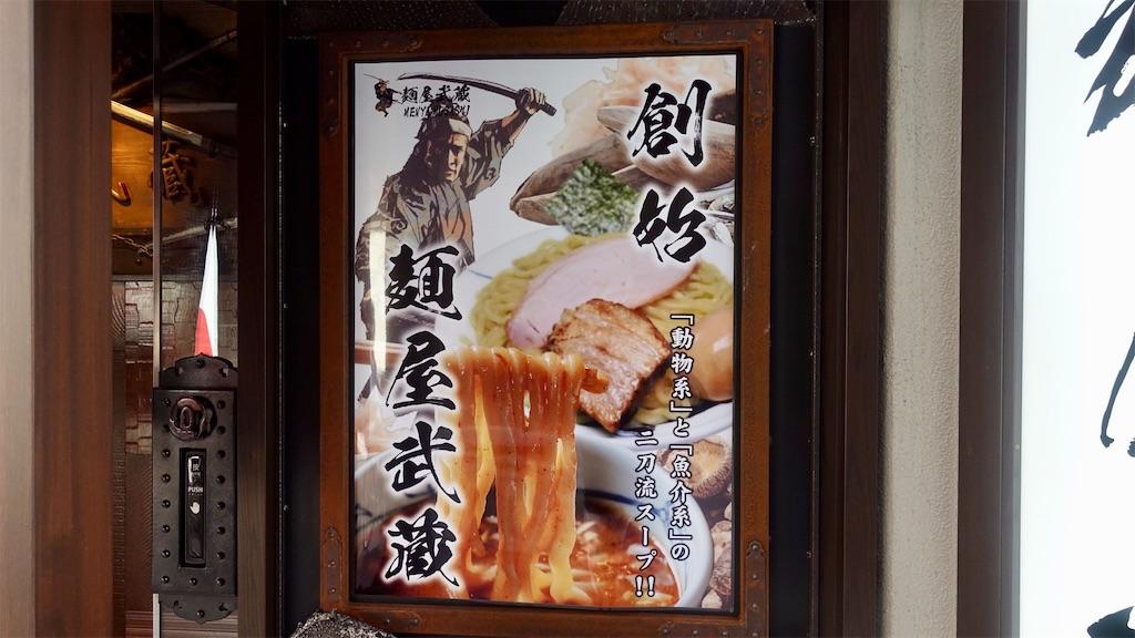 f:id:ikkoshinagawa:20200830113818j:image