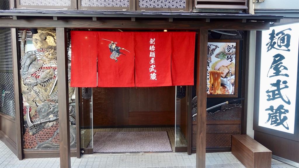 f:id:ikkoshinagawa:20200830113821j:image