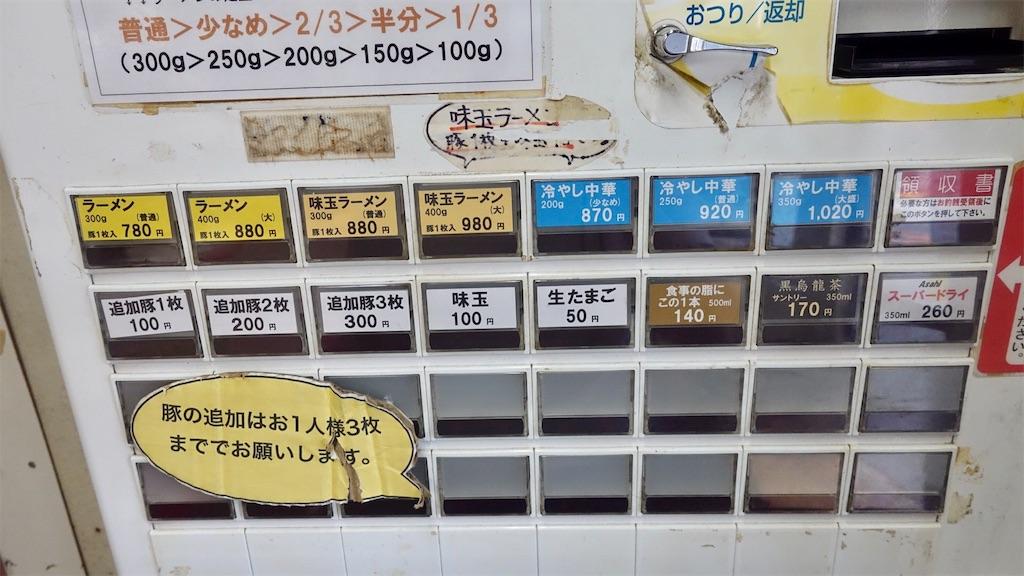 f:id:ikkoshinagawa:20200903165152j:image
