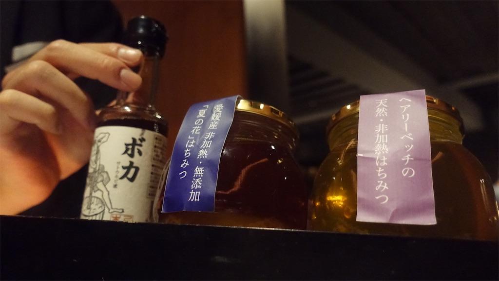 f:id:ikkoshinagawa:20200905210931j:image