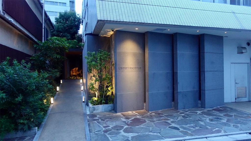 f:id:ikkoshinagawa:20200905210946j:image