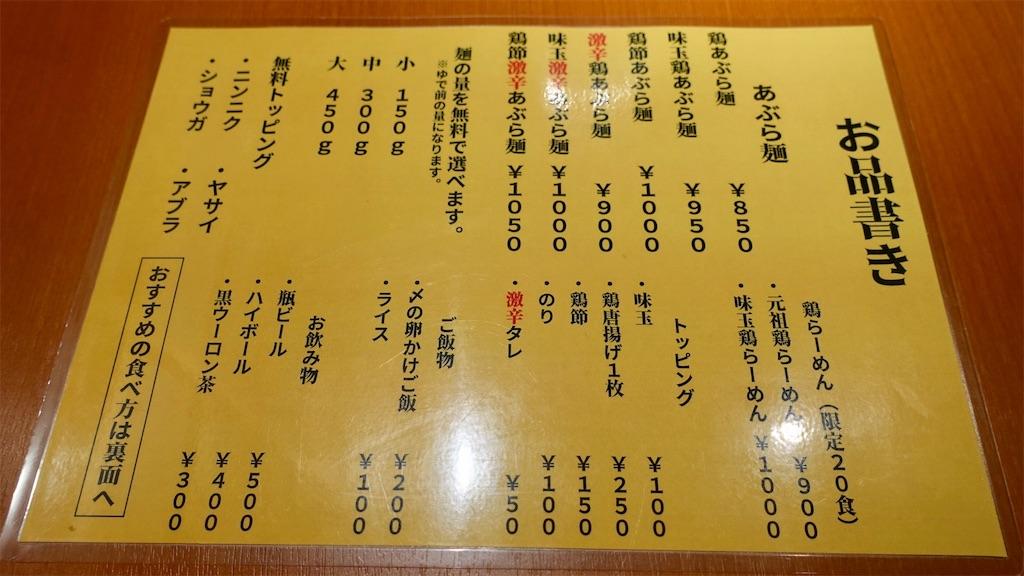 f:id:ikkoshinagawa:20200906132843j:image