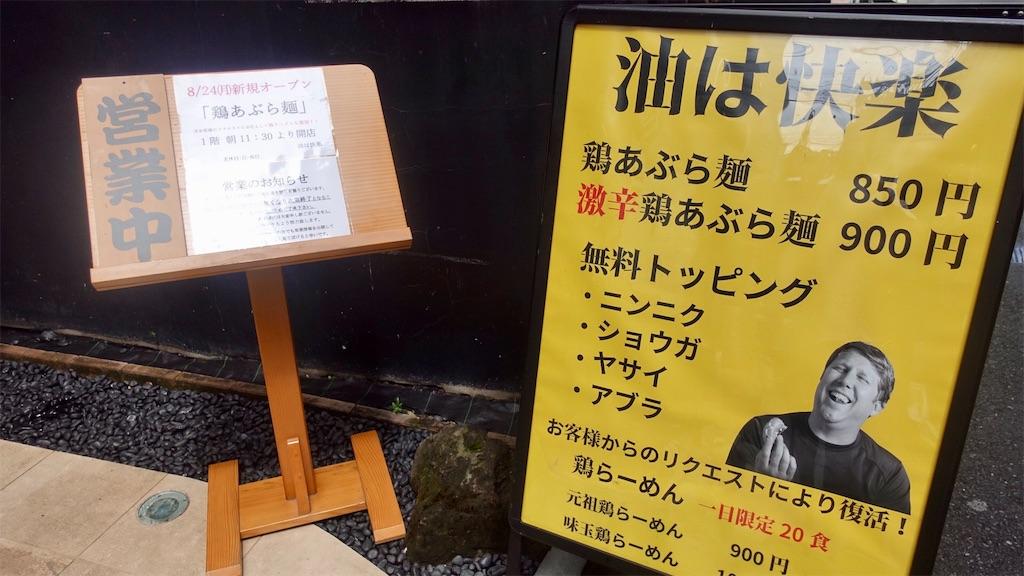 f:id:ikkoshinagawa:20200906132849j:image