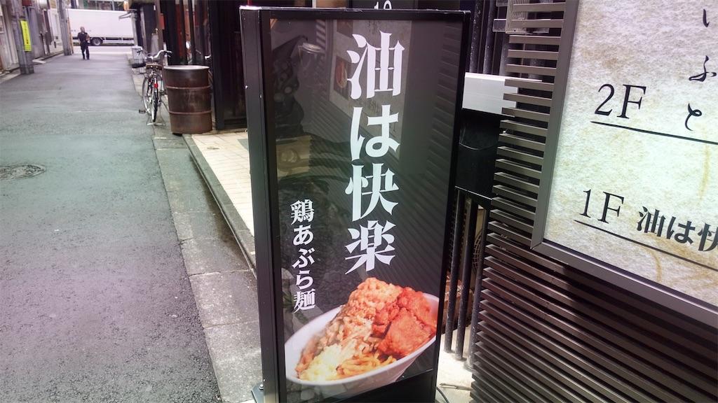 f:id:ikkoshinagawa:20200906132856j:image