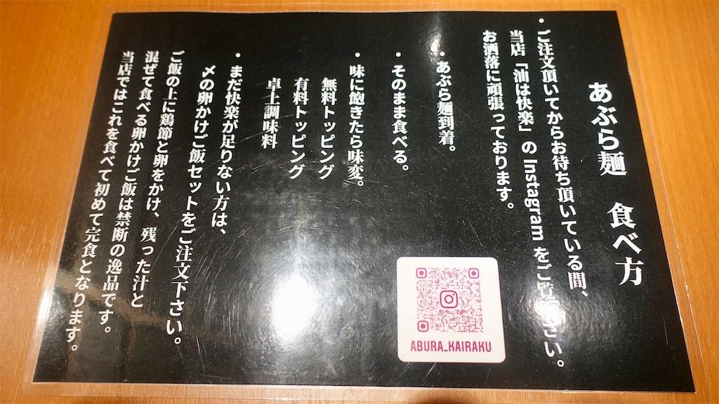 f:id:ikkoshinagawa:20200906132859j:image