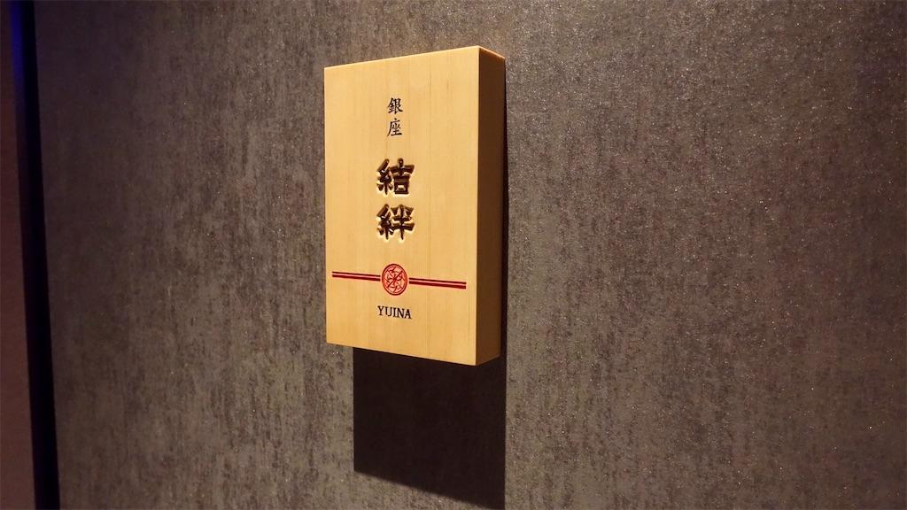 f:id:ikkoshinagawa:20200908142115j:image