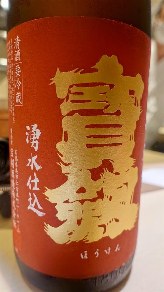 f:id:ikkoshinagawa:20200908142148j:image