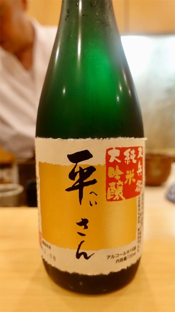 f:id:ikkoshinagawa:20200911204521j:image