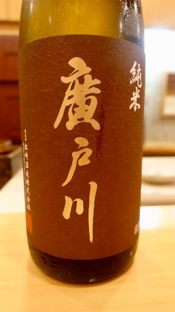 f:id:ikkoshinagawa:20200911204541j:image