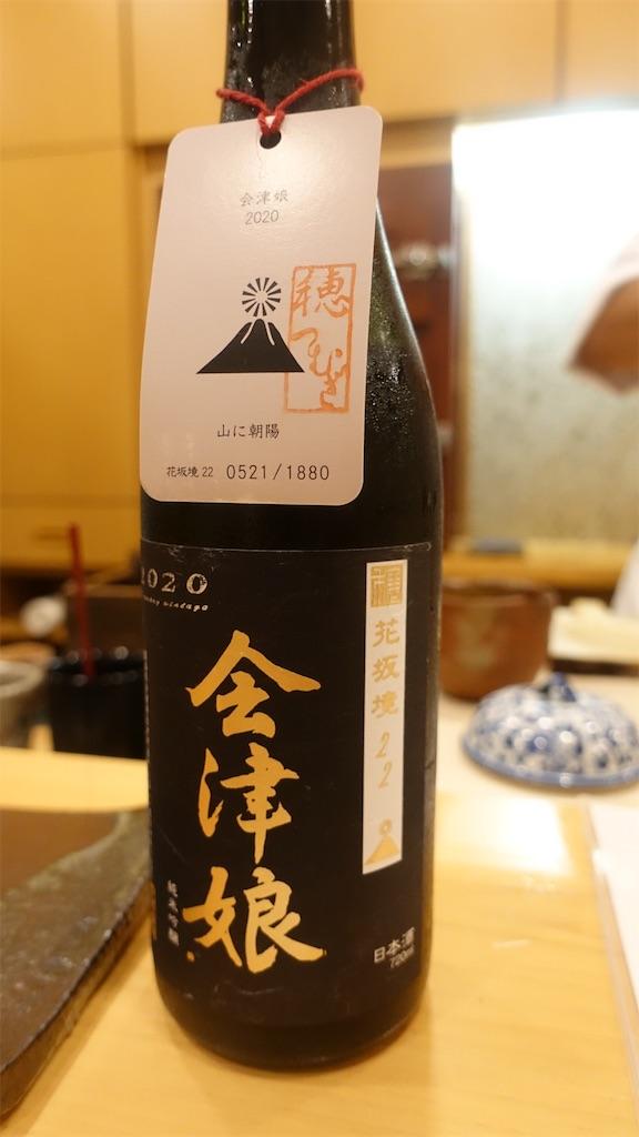 f:id:ikkoshinagawa:20200911204702j:image