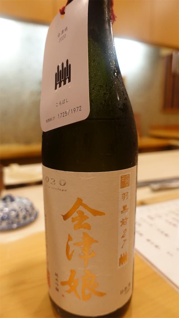 f:id:ikkoshinagawa:20200911204710j:image