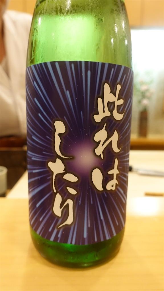f:id:ikkoshinagawa:20200911204930j:image