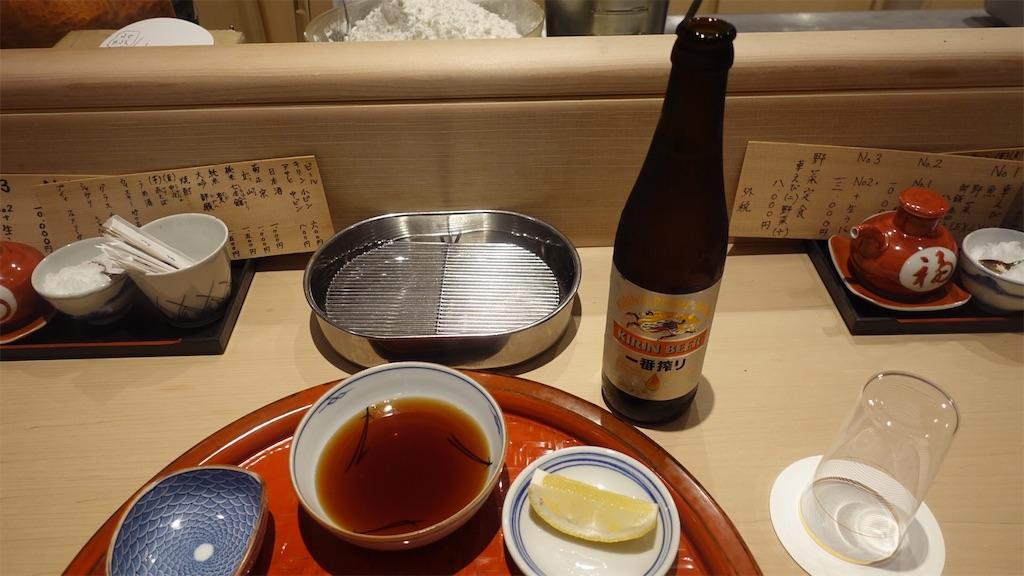 f:id:ikkoshinagawa:20200917151948j:image