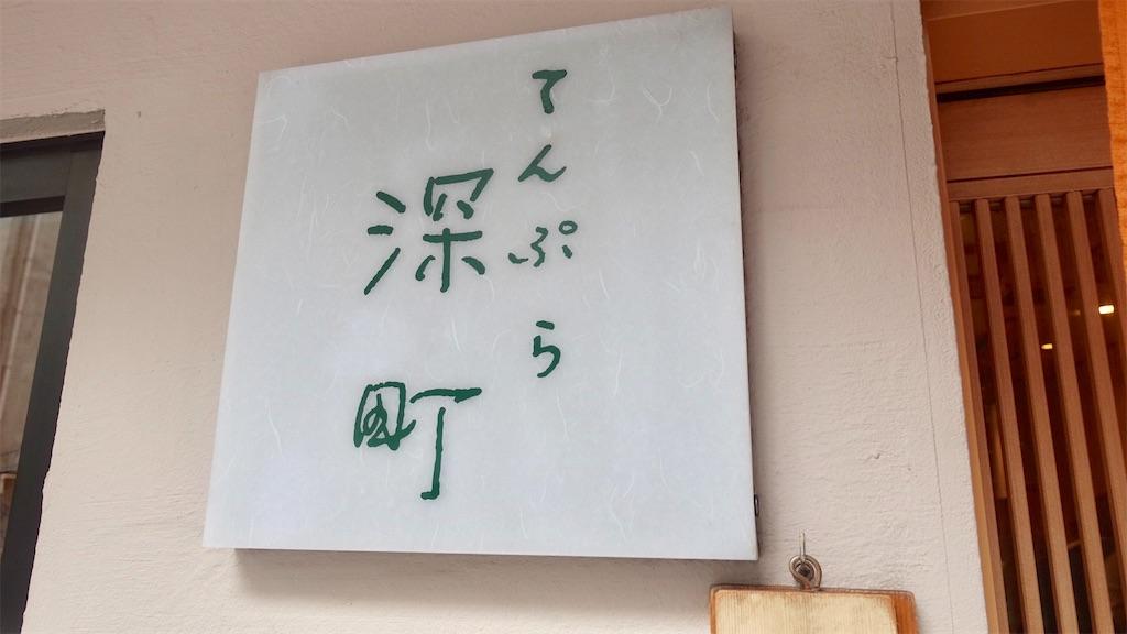 f:id:ikkoshinagawa:20200917152117j:image
